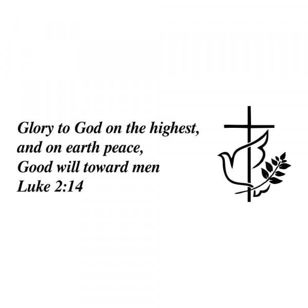 Craft Stamp - Glory to God